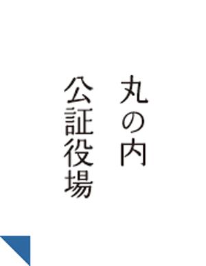 画像:ロゴ